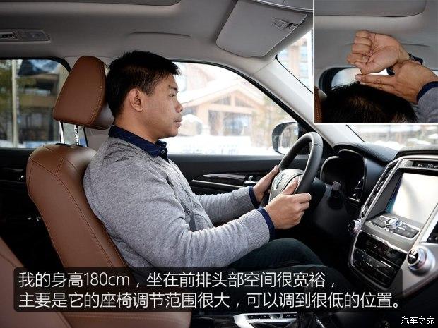 推荐智途版/智驭版 长安CS95购车手册