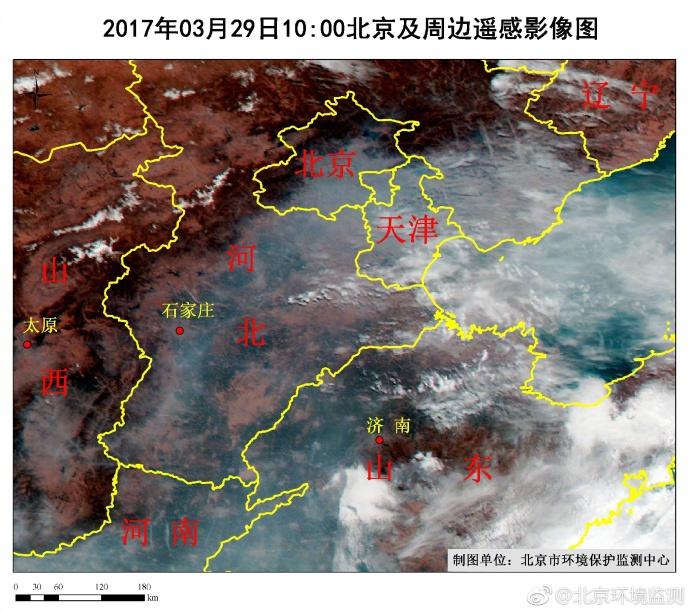 北京及周边现较大面积灰霾污染 30日空气质量改善