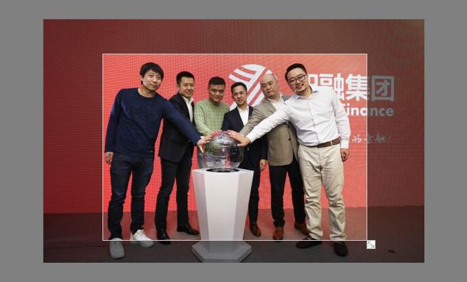 用钱宝品牌正式升级为智融集团 完成4.66亿元C轮融资