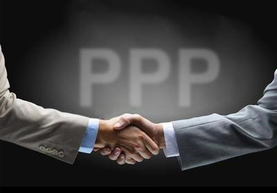 PPP融资透视