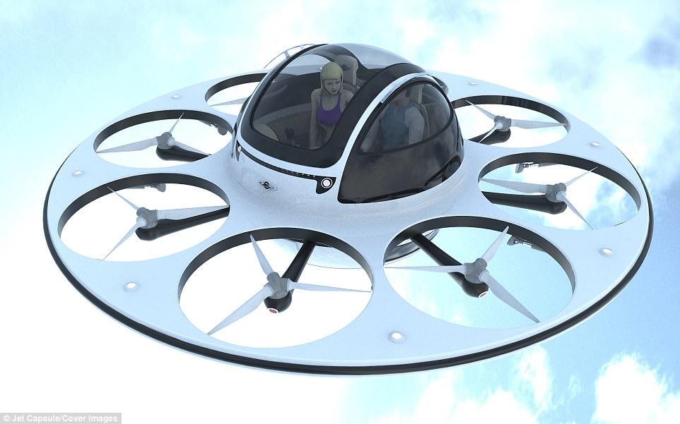UFO概念无人机