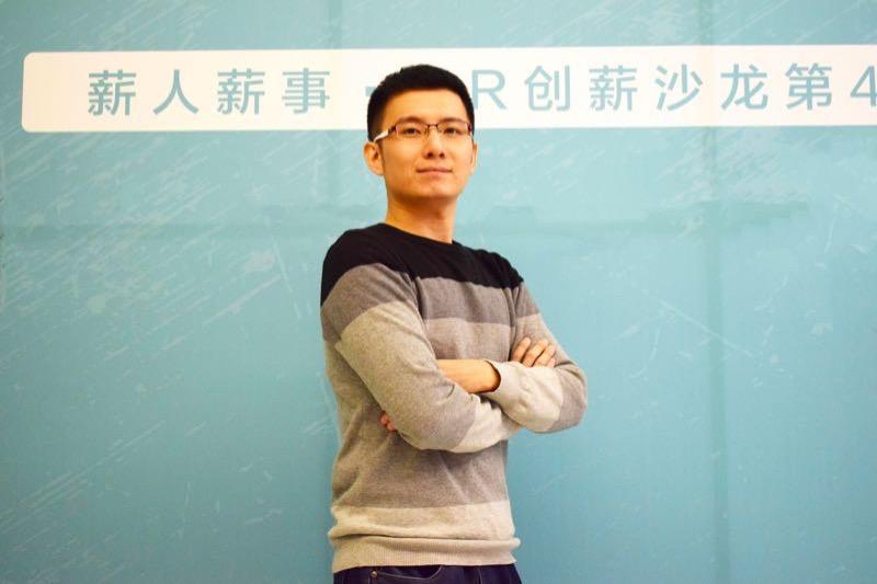 薪人薪事吕恒:离职美团出来创业 是什么让他愿意花十年去研究