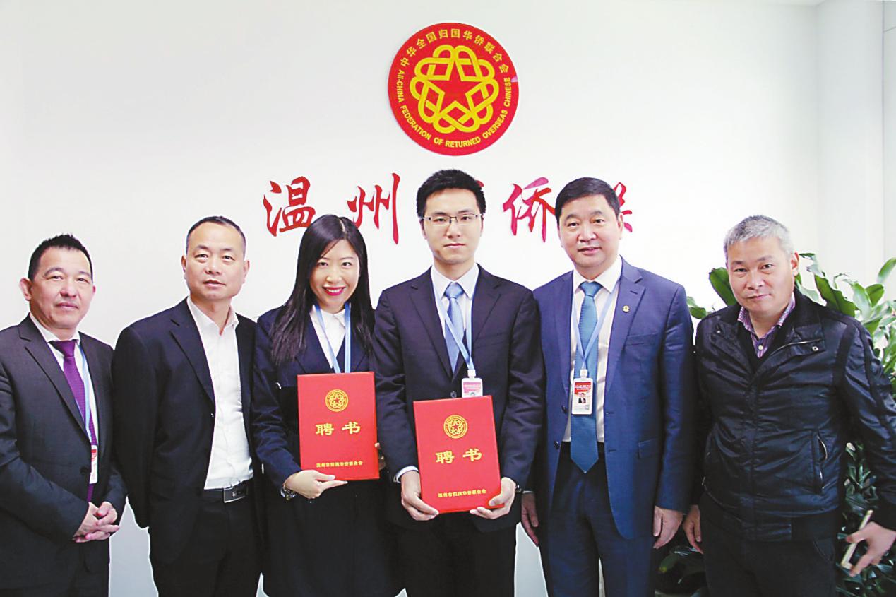 法华工商联合会经贸考察团回国访问硕果累累