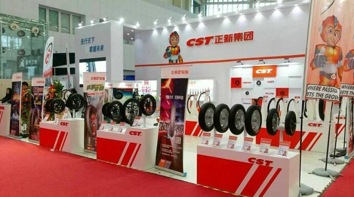 共享单车催热轮胎市场 正新轮胎多款新品发布