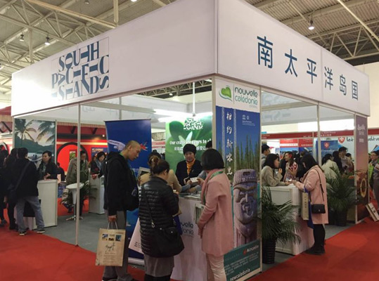 中国出境旅游交易火热进行三大亮点吸引中国游客