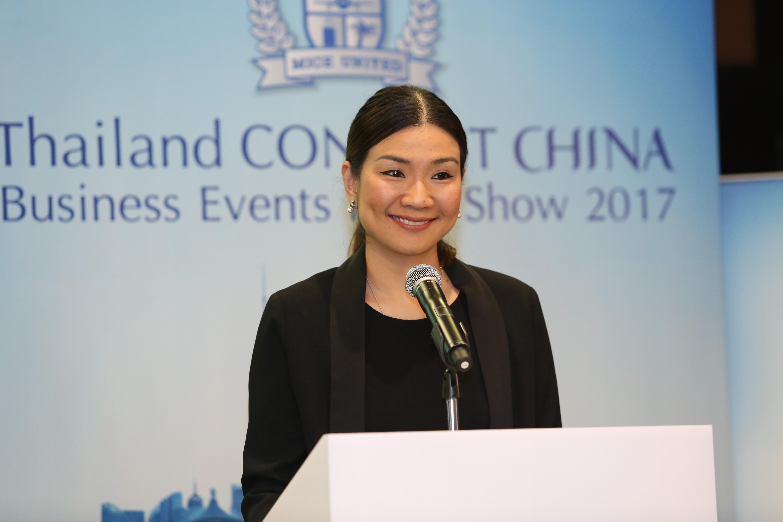 泰国会展局发起泰国MICE联盟第四阶段推广工作