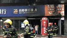 重庆大厦发生火灾疑因线路老化