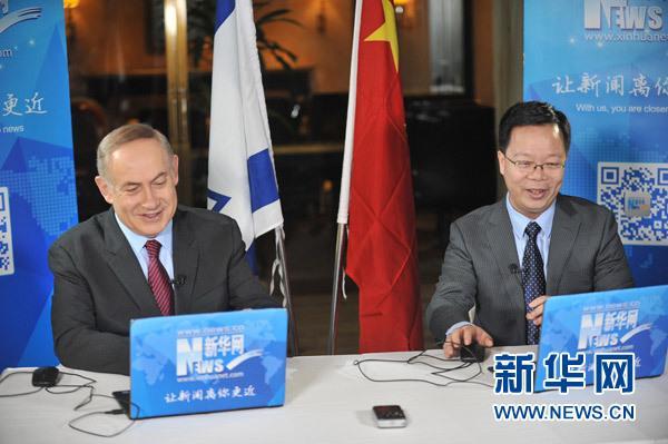 以色列总理:已备足翻译 张开双臂欢迎中国游客