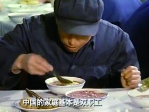"""活吃昆明湖鱼!1985版""""舌尖儿""""今天才看到"""
