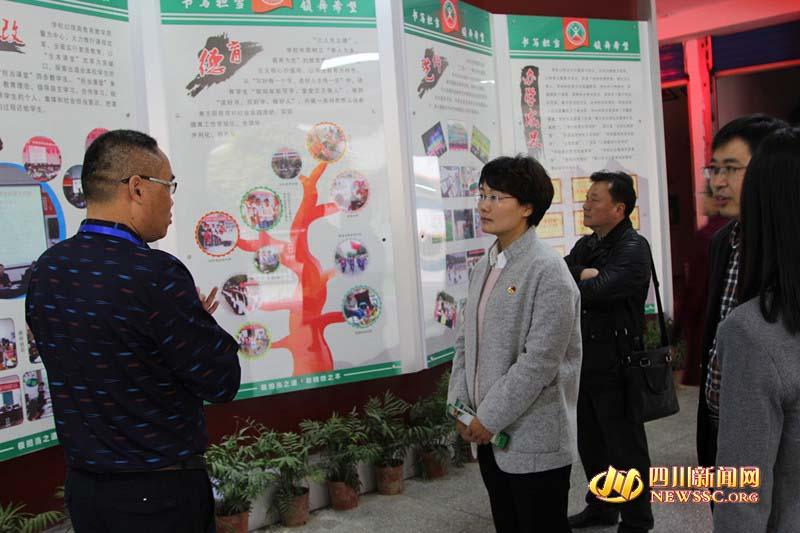 李俊霏一行到中石油广安希望学校调研学校团队工作