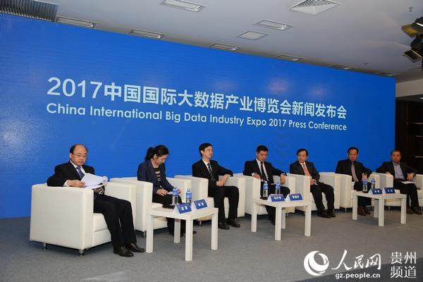 首届中国国际大数据产业博览会将于5月26日在筑开幕