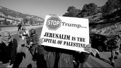 平静只是在表面上 耶路撒冷缠绕多少禁忌与哀愁?
