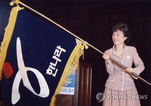 """从""""选举女王""""沦为""""阶下囚"""" 朴槿惠结束19年政治生涯"""