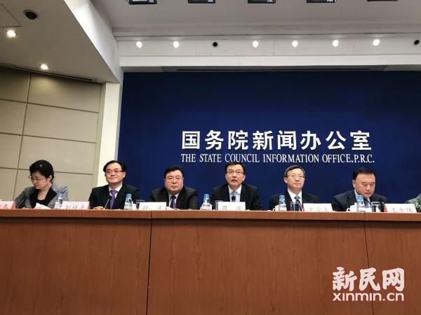 上海自贸试验区将对照国际最高标准 最好水平深化改革开放