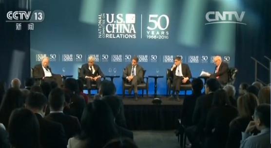 中美经贸人士期待两国加强合作