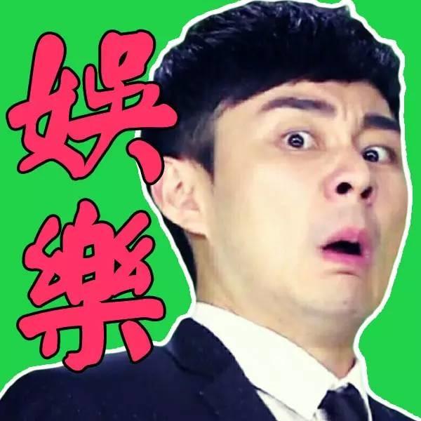 罗志祥在节目中提周杰伦,把蔡依林惹毛了
