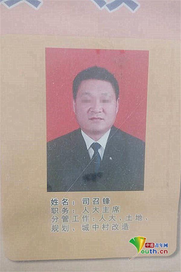 河南一乡官被举报与村民妻子通奸 现被免职