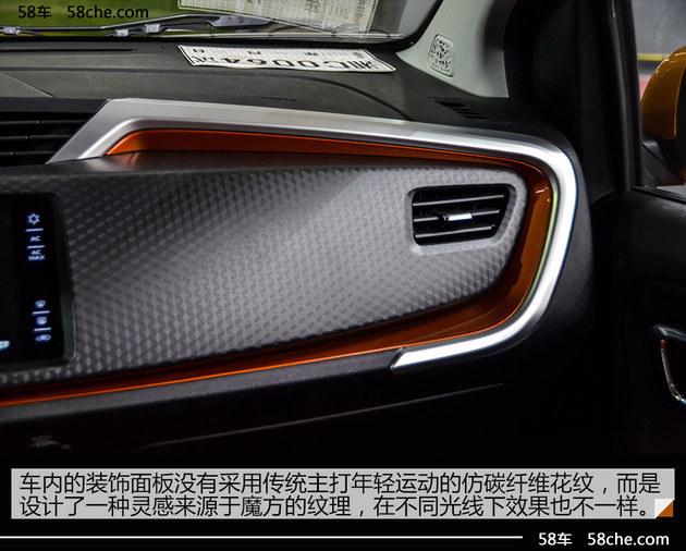 静态体验吉利远景X1 潮流前端的小型SUV
