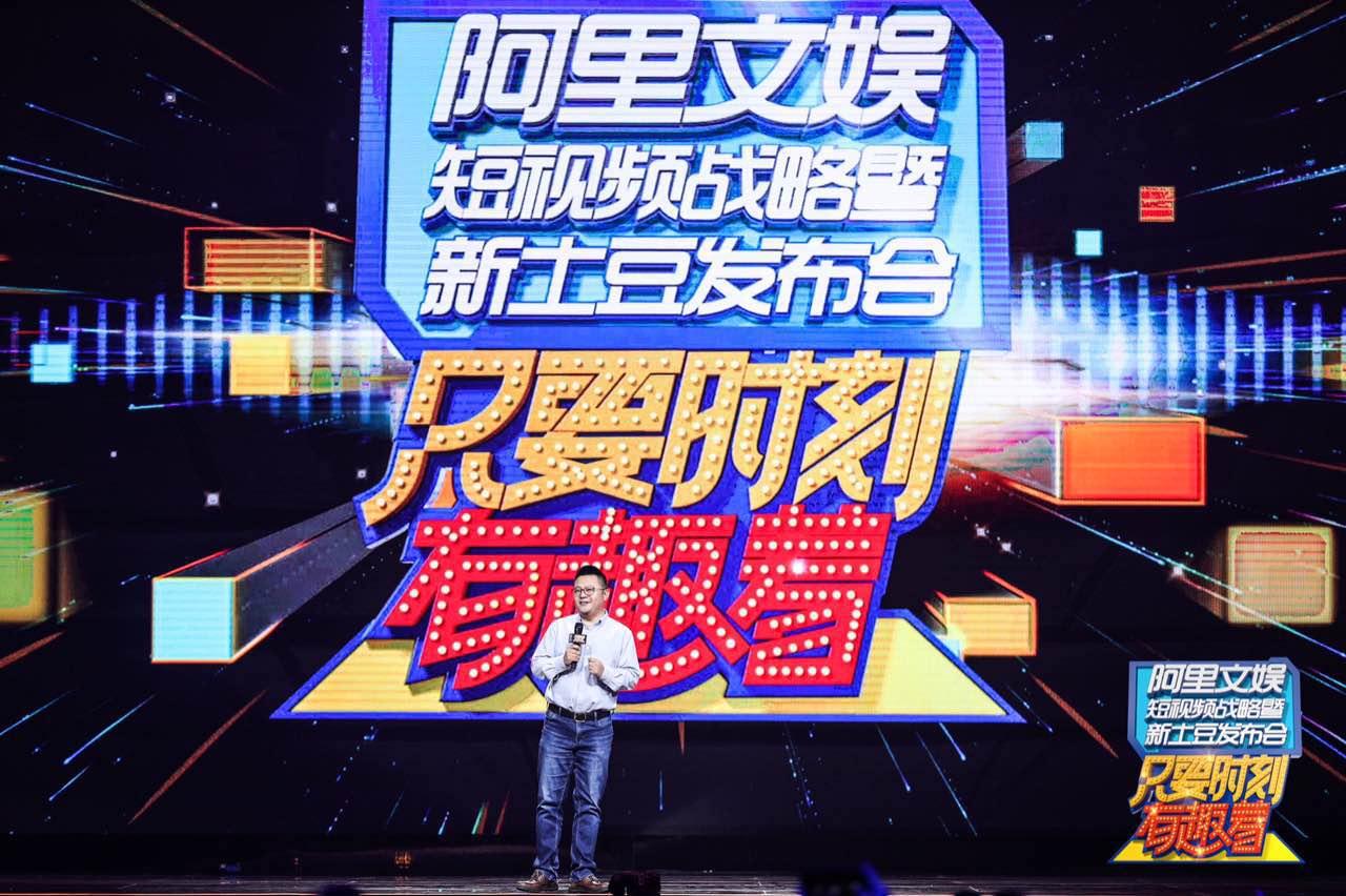"""土豆全面转型短视频平台 20亿打造""""大鱼计划"""""""