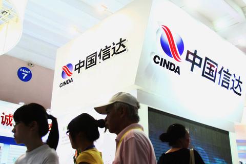 中国信达总资产达11744.8亿元人民币