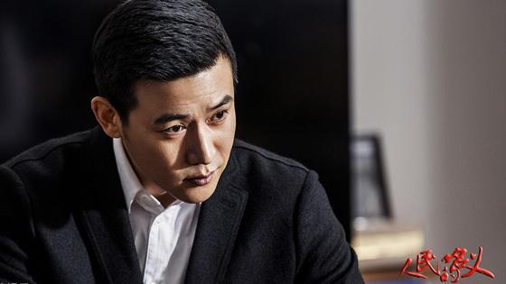 美媒:中国反腐剧《人民的名义》热播引发关注