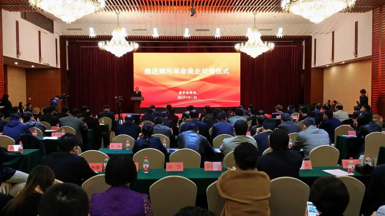厕所革命宣言:深化政企合作 推进厕所革命共识