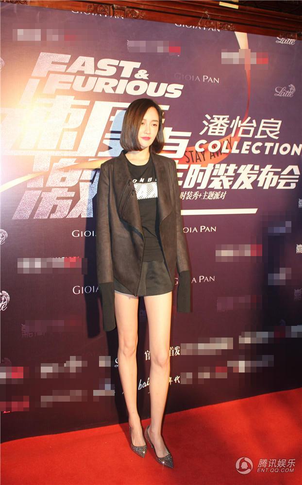 樂胥娘娘劉曉曄穿帥氣皮衣看秀 大長腿實力搶鏡