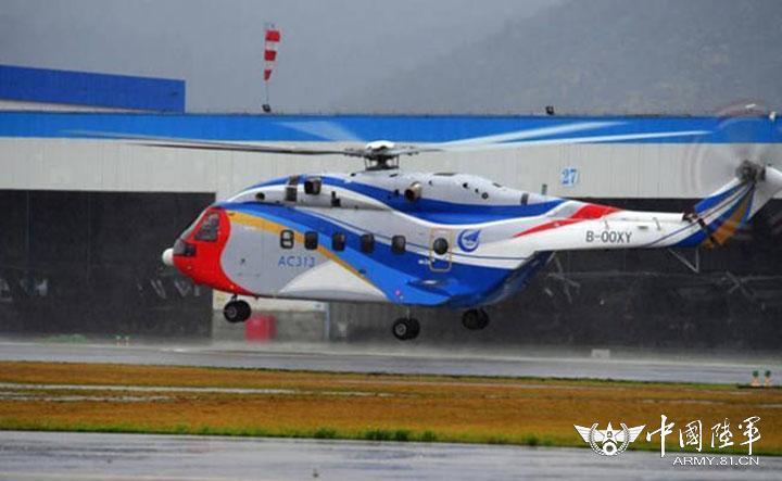 陆航试飞大队完成中国首款大型民用直升机试航