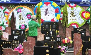 昆明市民远征军公墓祭奠英灵
