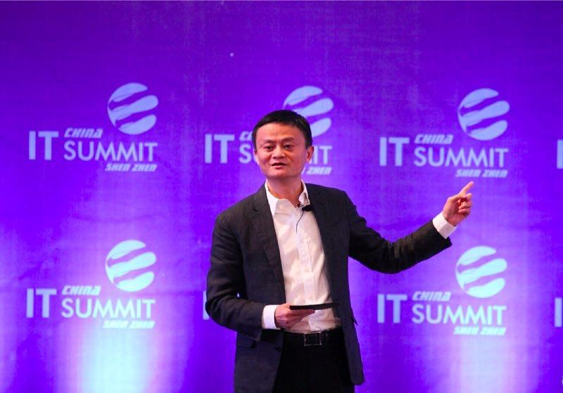 马云IT领袖峰会主题演讲不谈AI:未来都是MI