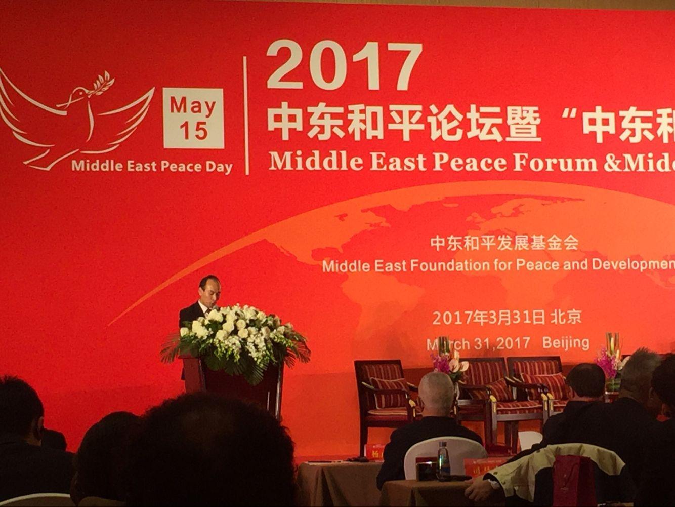 中方倡议设立中东和平日 实现24小时停火