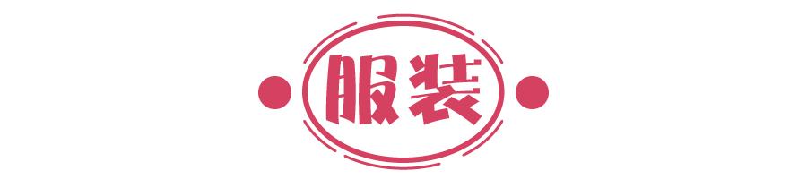 logo logo 标志 设计 矢量 矢量图 素材 图标 900_200