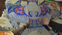 春天的文化记忆:北京扎燕风筝