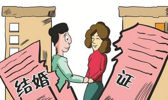 男子为二胎让老婆与同事假结婚 还给200万买房