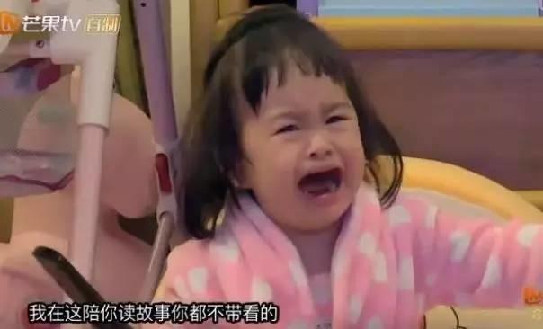 包贝尔的女儿摊上史无前例的图片妈妈!这是我好像对你有v女儿噢表情巨婴图片