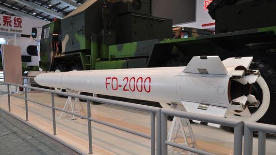 中国FD2000导弹再获出口订单 韩媒却妄加指责