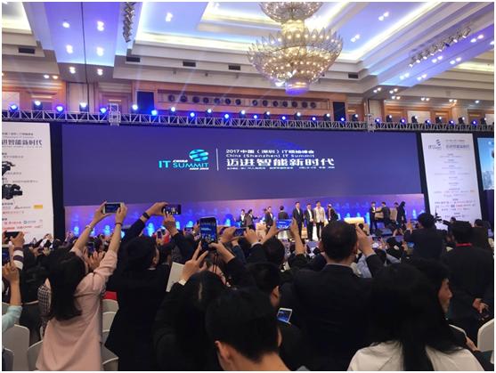 深圳IT领袖峰会,马云演讲中提到最多的词竟然是