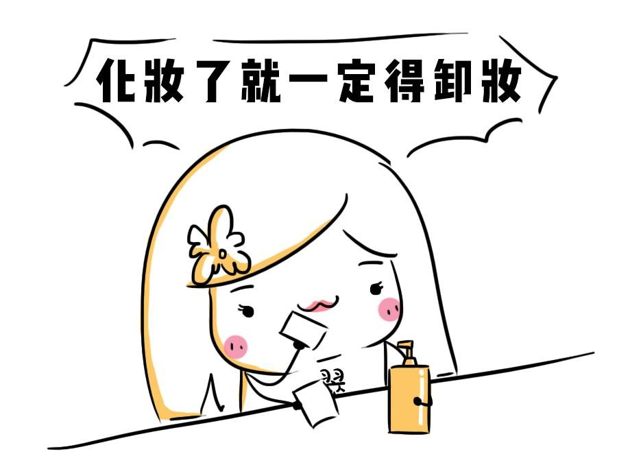动漫 简笔画 卡通 漫画 手绘 头像 线稿 900_662