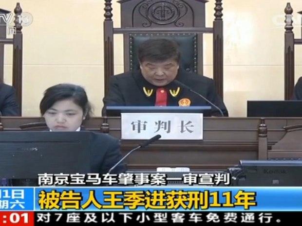 南京宝马肇事案一审 肇事司机被判11年