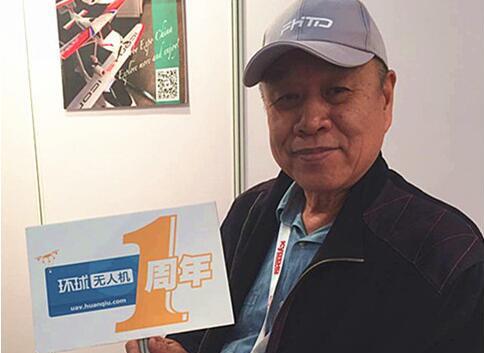 专访刘文章:推广航模运动需要社会观念的转变