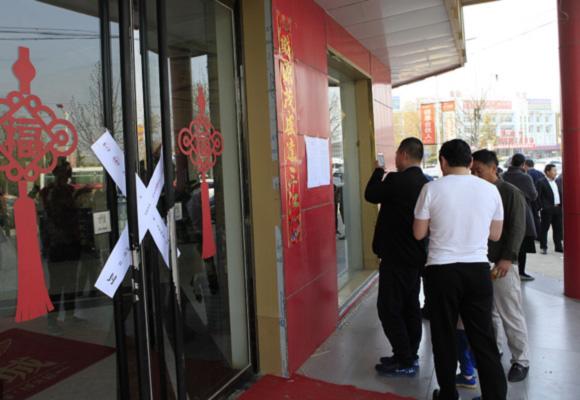 河北雄县无房可卖 外地购房者继续涌入