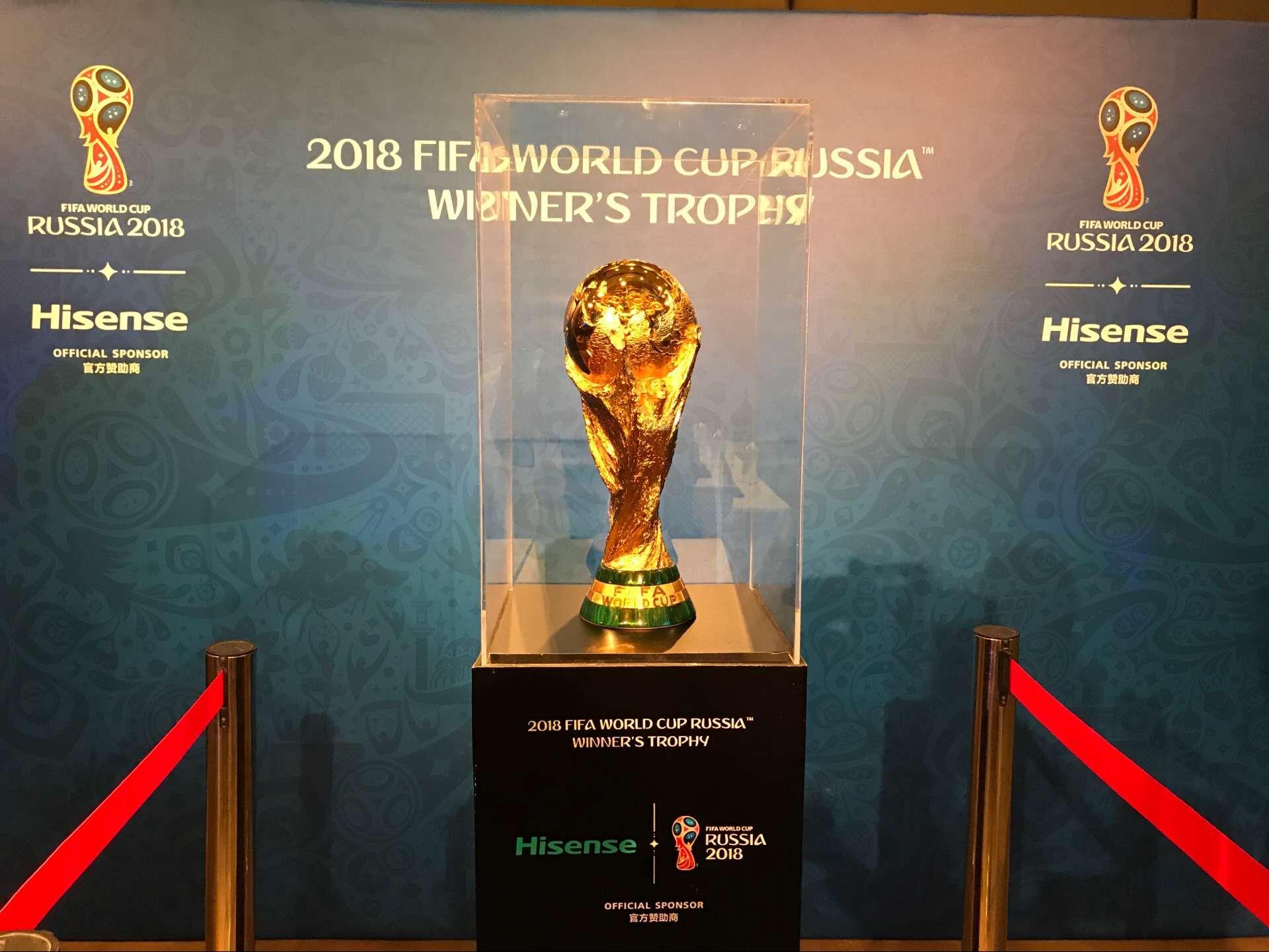 中国海信杀入2018俄罗斯世界杯决赛圈