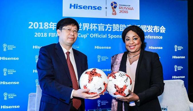 刘洪新:海信赞助世界杯将加速海信国际化战略