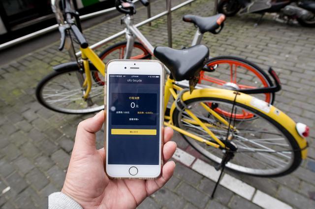 没GPS定位也没解决单车私用,ofo骑行大数据可信吗