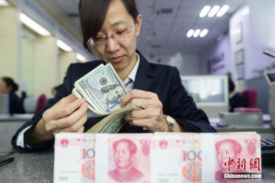 外汇局:未来中国跨境收支具有良好的稳健基础