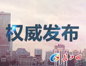 武汉新能源车充电站能报补贴了!