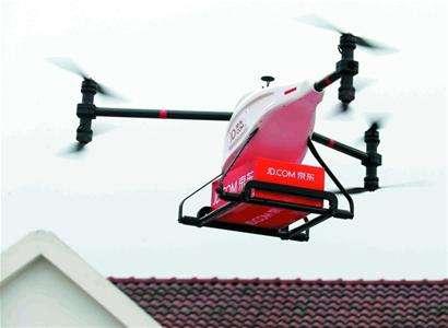 京东将在川建150个无人机货运机场