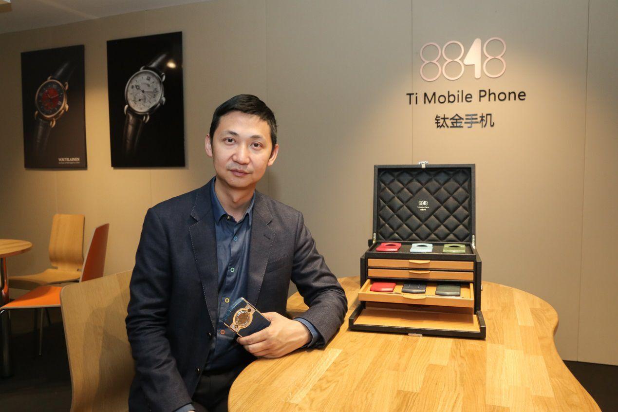 8848手机总裁周佳:科技产品要有奢侈品的气质