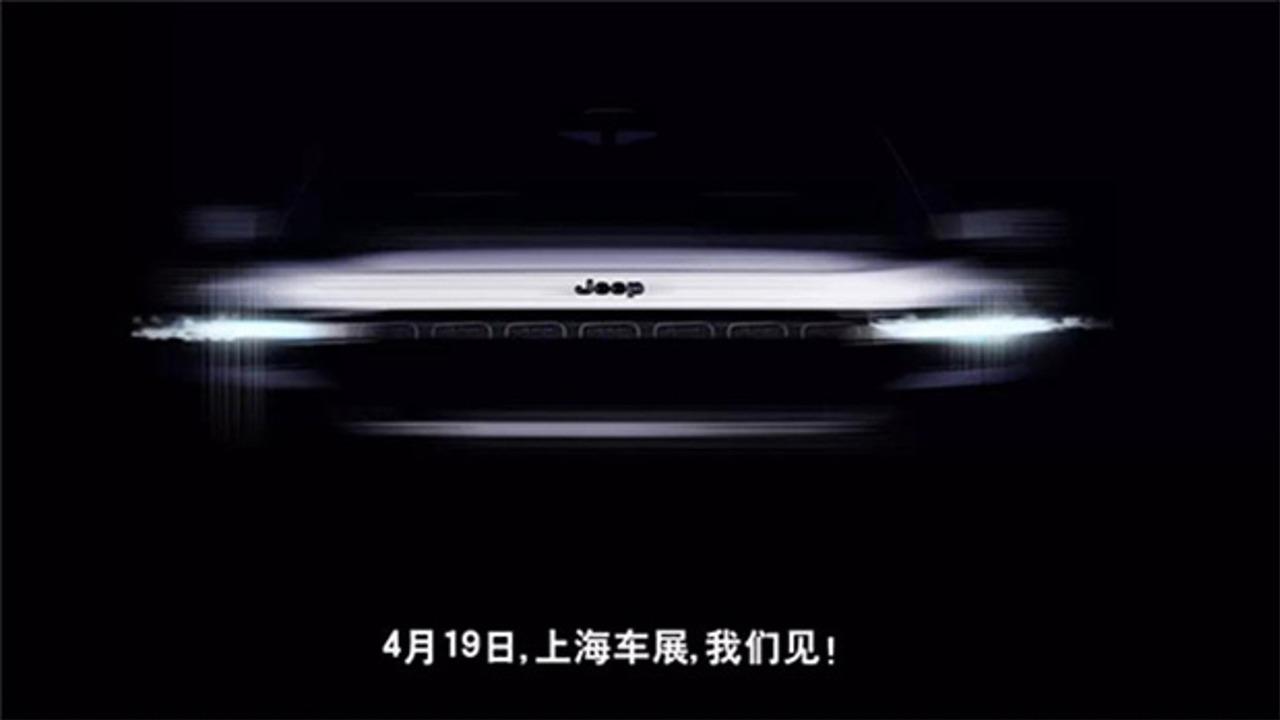 Jeep神秘新能源概念车将亮相上海车展