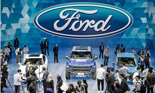 福特将在华发动新能源攻势 首款车明年上市